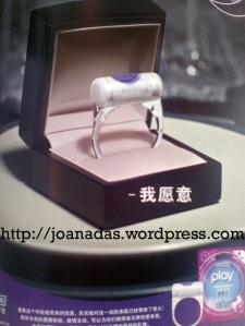 anel-noivado